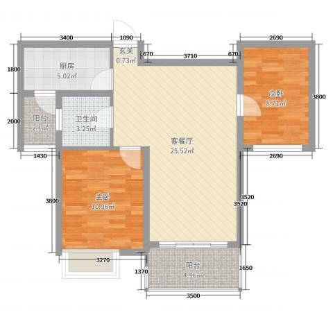 郑西鑫苑名家2室2厅1卫1厨83.00㎡户型图