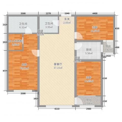 天鹅湖小镇3室2厅2卫1厨137.00㎡户型图