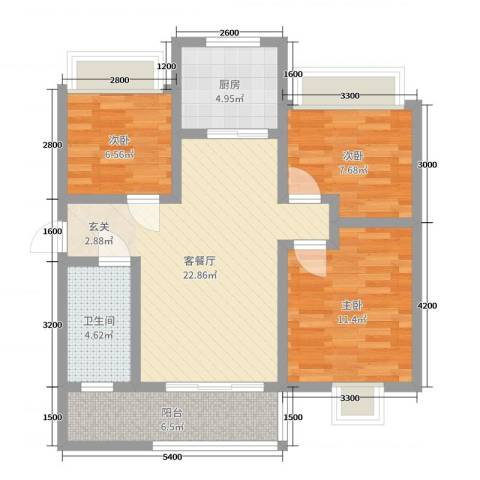 乾基九境城3室2厅1卫1厨96.00㎡户型图