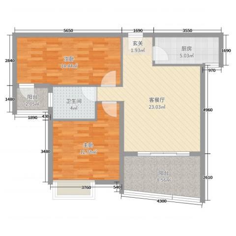 丽都・中央公馆2室2厅1卫1厨85.00㎡户型图