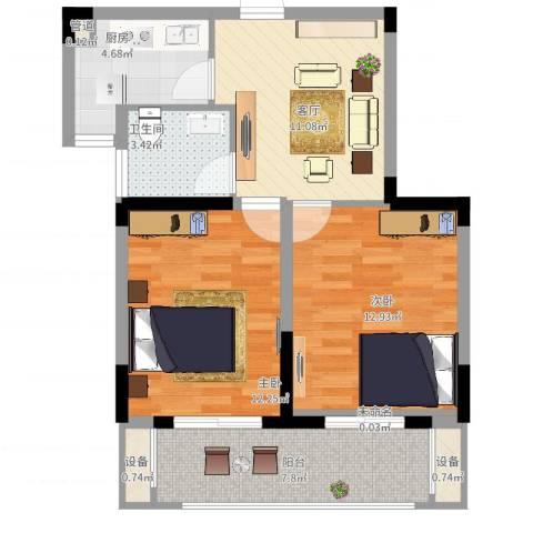 国际丽晶城2室1厅1卫1厨78.00㎡户型图
