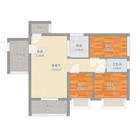秋谷康城3室2厅1卫1厨80.00㎡户型图