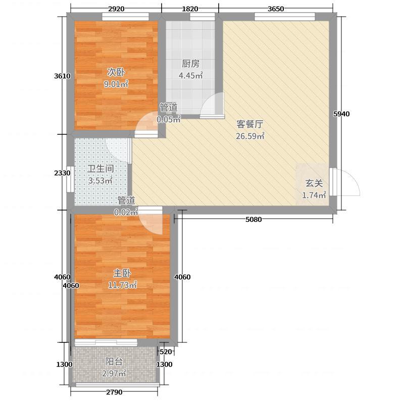高远都市怡景89.88㎡1号楼E户型2室2厅1卫1厨