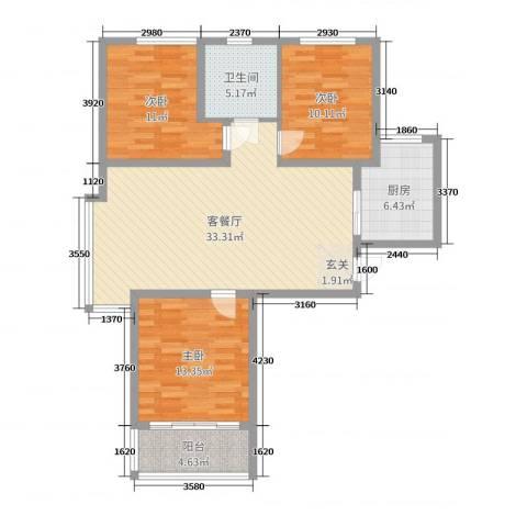 京海铭筑3室2厅1卫1厨105.00㎡户型图