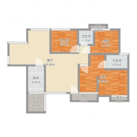 中天会展城3室1厅2卫1厨128.00㎡户型图