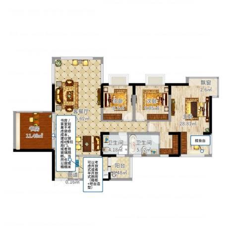绿地翠谷勃朗廷4室2厅2卫1厨155.00㎡户型图