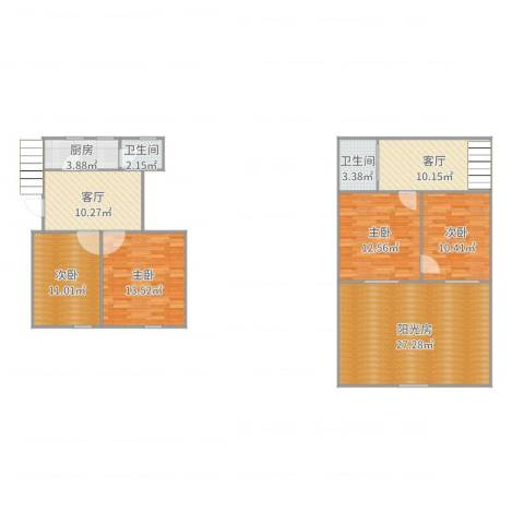 永林新村4室2厅2卫1厨131.00㎡户型图