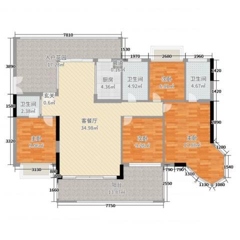 星河湾畔4室2厅3卫1厨157.00㎡户型图