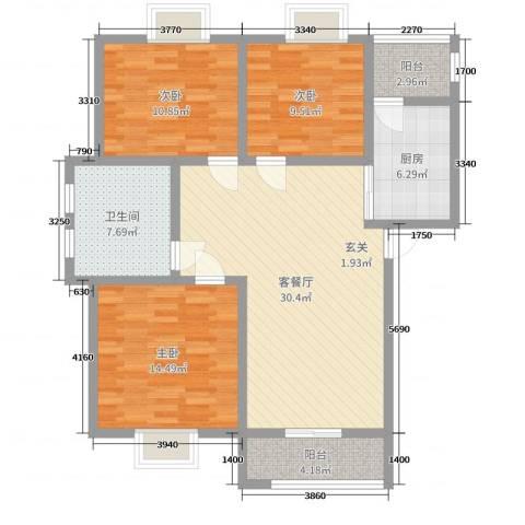 香山听语二期3室2厅1卫1厨109.00㎡户型图