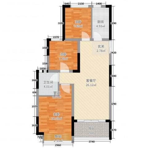 恒大绿洲3室2厅1卫1厨88.00㎡户型图