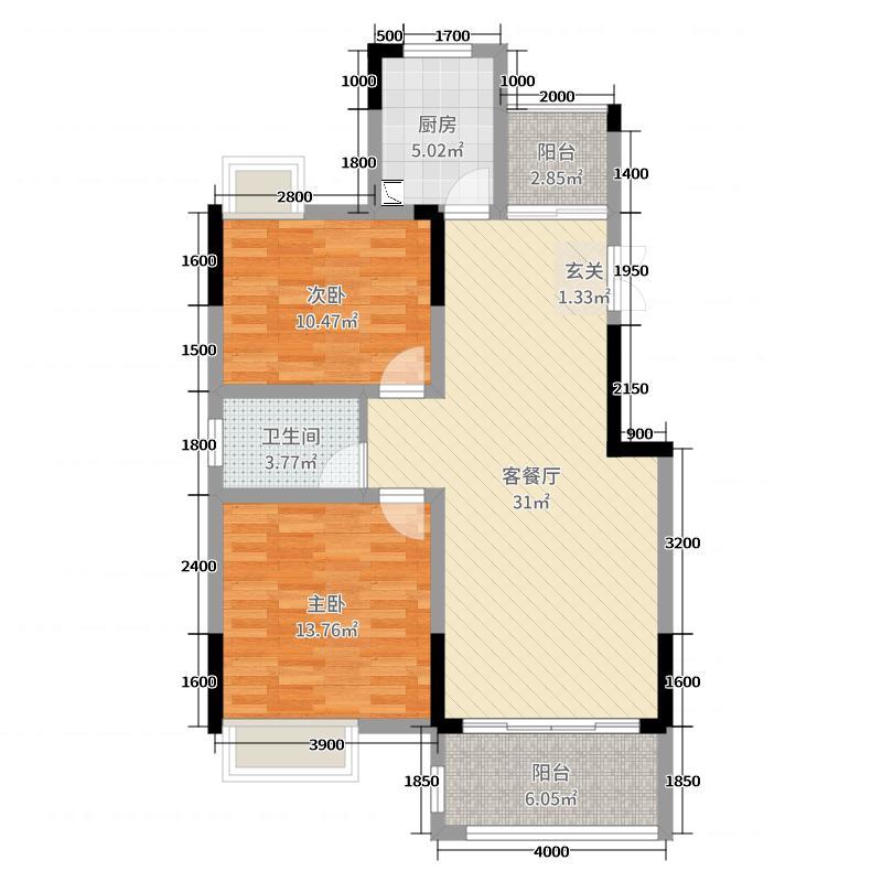 桂林国奥城91.00㎡A-1户型2室2厅1卫1厨