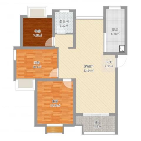 万业紫辰苑3室2厅1卫1厨100.00㎡户型图