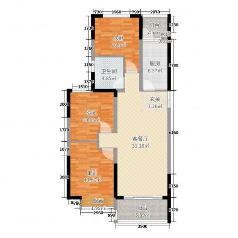 恒大绿洲3室2厅1卫1厨107.00㎡户型图