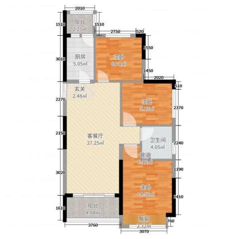 恒大绿洲3室2厅1卫1厨95.00㎡户型图