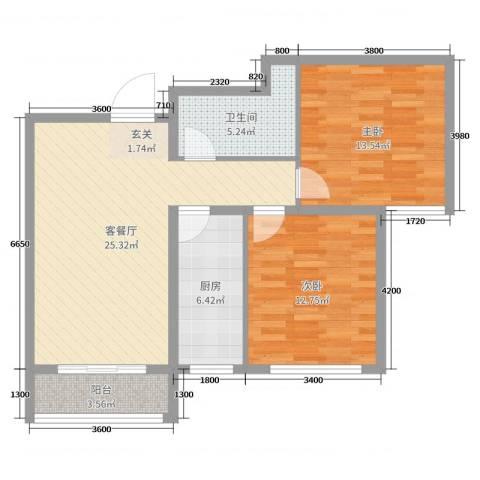 书芳苑小区2室2厅1卫1厨89.00㎡户型图