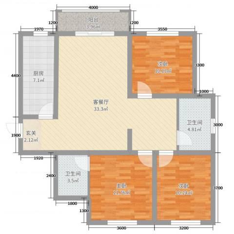 书芳苑小区3室2厅2卫1厨117.00㎡户型图