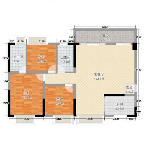 珠光新城御景二期3室2厅2卫1厨121.00㎡户型图