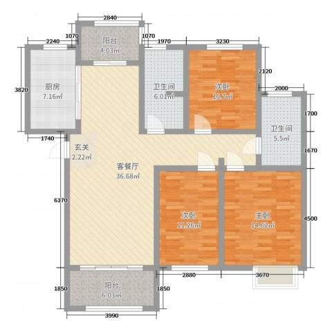 九华学府3室2厅2卫1厨128.00㎡户型图
