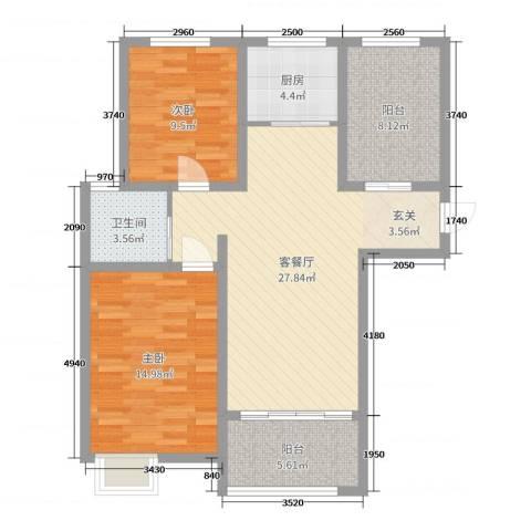 九华学府2室2厅1卫1厨92.00㎡户型图
