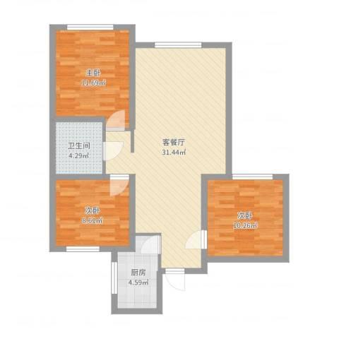 鼎晟国际3室2厅1卫1厨89.00㎡户型图