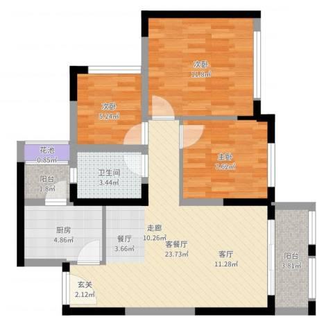 中粮一品澜山花园3室2厅1卫1厨79.00㎡户型图
