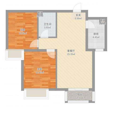 新天地二期・壹号院2室2厅1卫1厨72.00㎡户型图