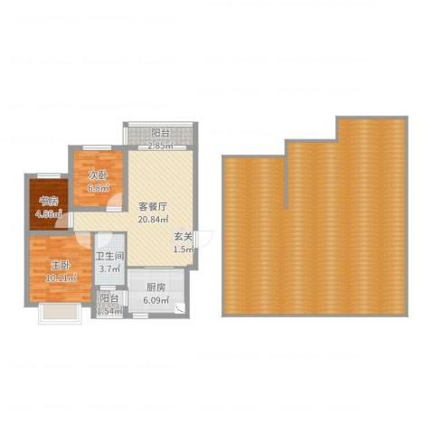 恒大未来城3室2厅1卫1厨166.00㎡户型图
