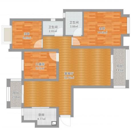 汉南天地3室2厅2卫1厨106.00㎡户型图