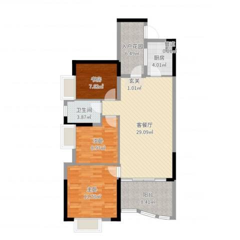 星越・星湖华府3室2厅1卫1厨103.00㎡户型图