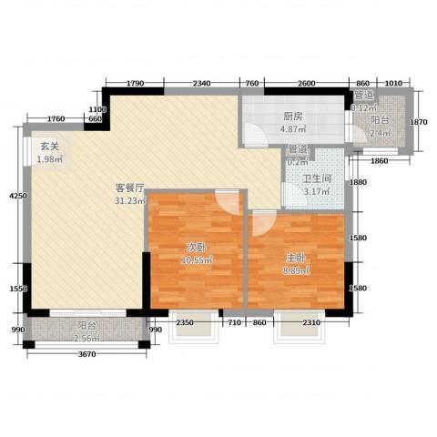 亚太银座二期2室2厅1卫1厨79.00㎡户型图