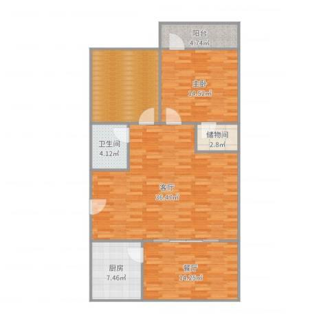 杏林苑1室2厅1卫1厨121.00㎡户型图