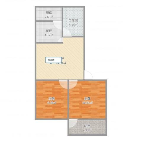 东环花园2室2厅1卫1厨63.00㎡户型图