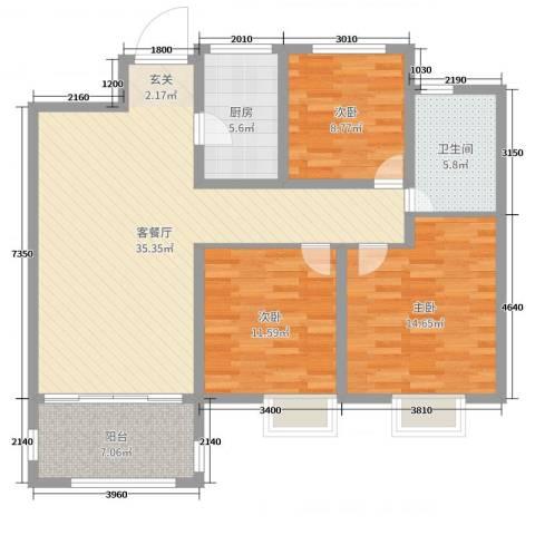梅香雅舍3室2厅1卫1厨111.00㎡户型图