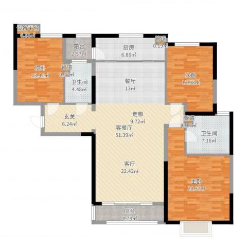 西派国际3室2厅2卫1厨157.00㎡户型图