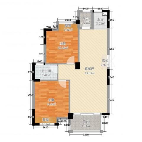 正方・上林苑2室2厅1卫0厨87.00㎡户型图