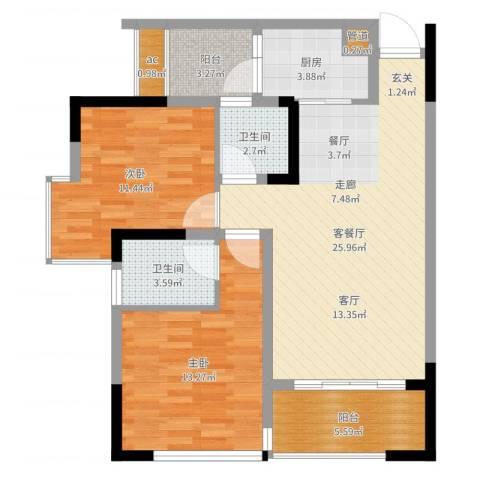 国盛伟岸滨洲2室2厅2卫1厨89.00㎡户型图