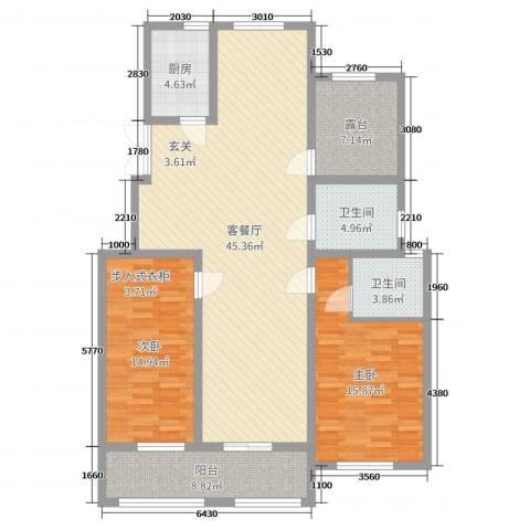 兰陵锦轩2室2厅2卫1厨132.00㎡户型图