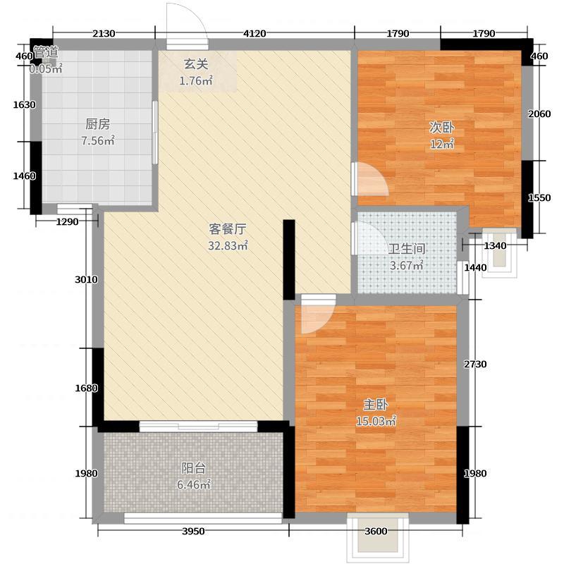 多伦多国际花园97.00㎡户型2室2厅1卫1厨