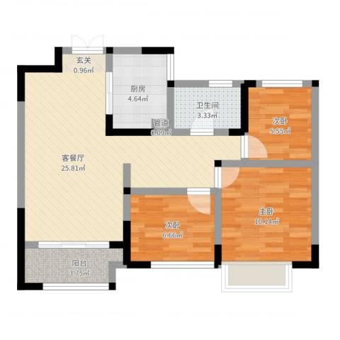 兰陵锦轩3室2厅1卫1厨89.00㎡户型图