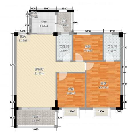 雅逸轩3室2厅2卫1厨107.00㎡户型图
