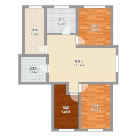 鹏辉广场3室2厅1卫1厨89.00㎡户型图