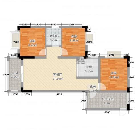 雅逸轩3室2厅1卫1厨97.00㎡户型图