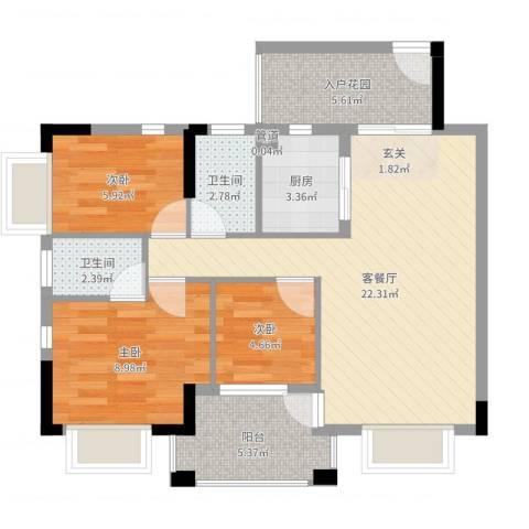南沙滨海水晶湾3室2厅2卫1厨77.00㎡户型图