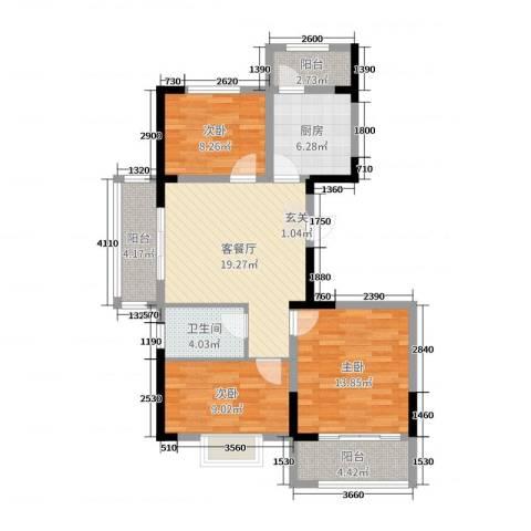 丽景国际3室2厅1卫1厨90.00㎡户型图
