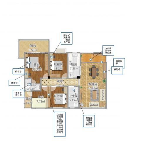 华盛世纪新城3室2厅2卫1厨144.00㎡户型图