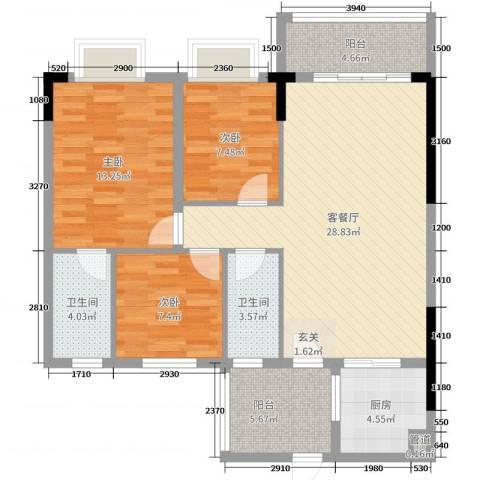 雅逸轩3室2厅2卫1厨100.00㎡户型图