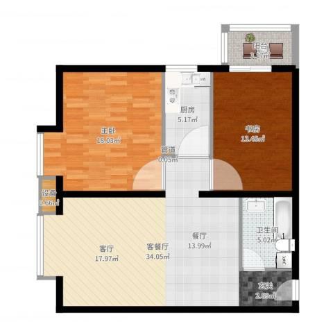 北京上舍2室2厅1卫1厨99.00㎡户型图