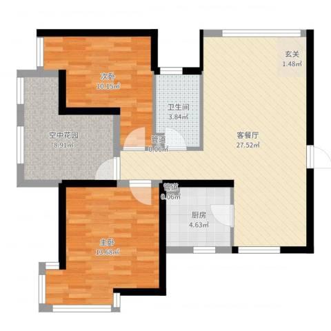 曲江城市花园2室2厅1卫1厨86.00㎡户型图