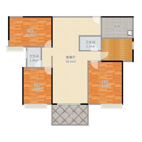 广州亚运城天誉3室2厅2卫1厨133.00㎡户型图