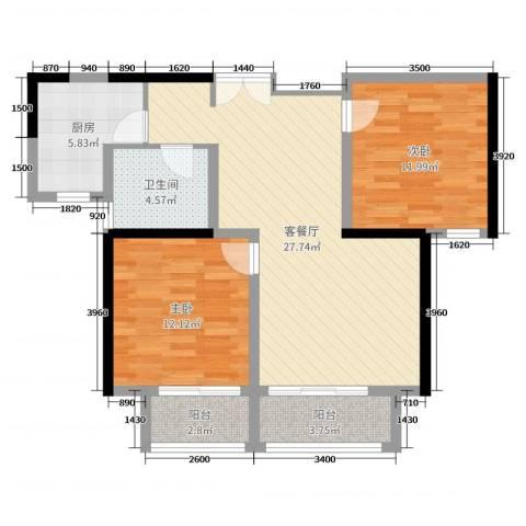 名豪天台苑2室2厅1卫1厨86.00㎡户型图